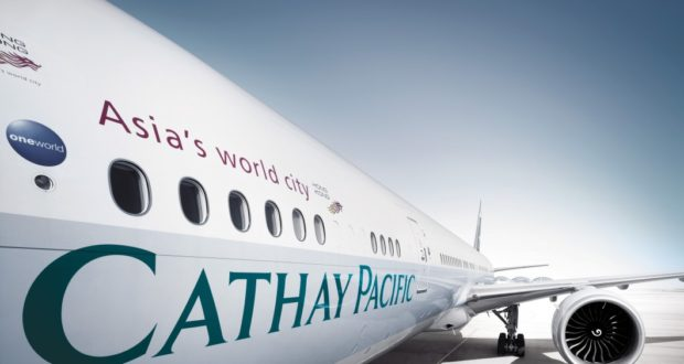 Cathay, airline, data breach, cyber, security, passenger data, hack, crime, Hong Kong, oneworld, alliance, BA, CVV, credit card, personal