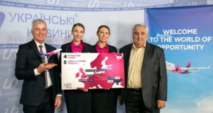 Kiev, Lviv, Ukraine, Wizz Air, Denmark, Billund, Germany, Copenhagen, Bremen, flights, routes, base, Vienna