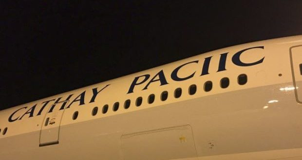 Cathay Pacific, airline, Hong Kong, spelling, mistake, error, livery, funny