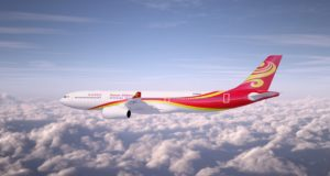 Hainan Airlines, Beijing, Europe, EU, Norway, China, Oslo, route, travel, tourism, Scandinavia, mountains, snow, fjords, lakes, sights