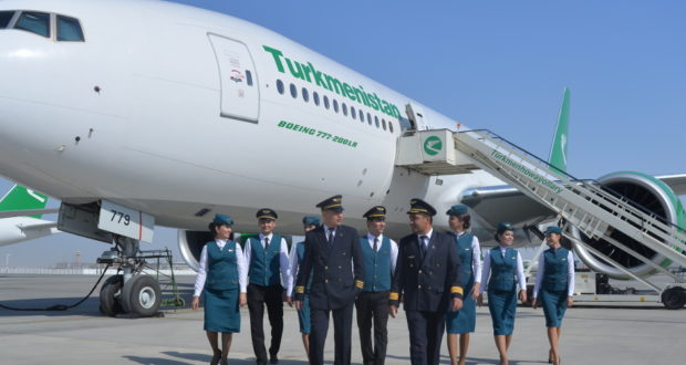 Turkmenistan Airlines, TCO, flight, airline, Lufthansa, consultancy, EASA, safety, rules, EU