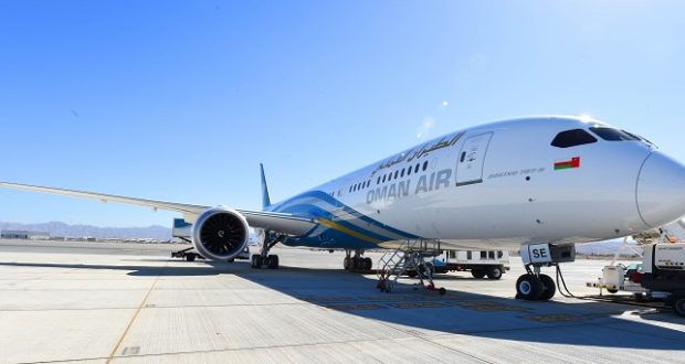 airlines, Heathrow, SAS, best, Fly Quiet and Green, list, Oman Air, aircraft, planes, environment, green, clean, quiet, noise,