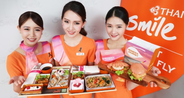THAI Smile Airways, partner, Star Alliance, Thai, airline, member, rules, join, connecting partner, benefits